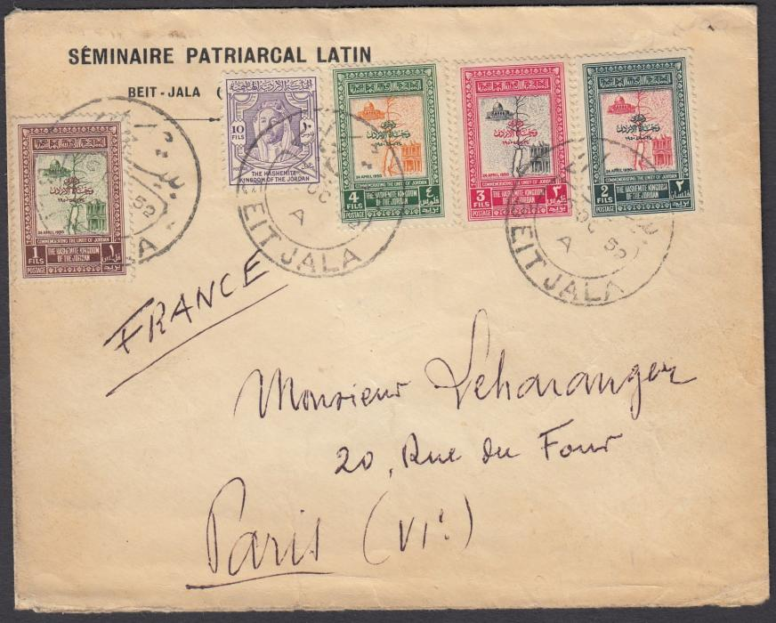 JORDAN: (Palestine) 1952 cover to Paris franked with five stamps making up 20f. rate, tied bilingual BEIT JALA double-ring date stamps, Jerusalem transit backstamp. With Certificate.