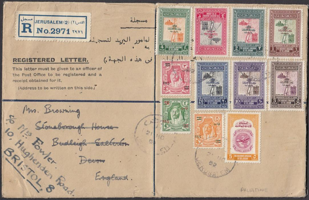 JORDAN: (Palestine) 1952 formula registration stationery envelope to England bearing multi-franking tied JERUSALEM cds, re-directed on arrival with arrival backstamps.