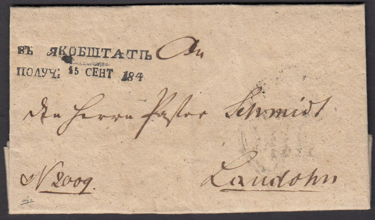 LATVIA 1845 printed entire bearing fine two-line JACOBSTADT date stamp and with large arrival date stamp on reverse.