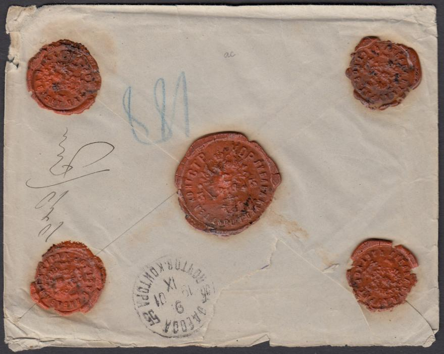 LATVIA 1901 Value Declared envelope for 30 rubles addressed to JERUSALEM, Palestine and bearing violet framed Cyrillic LIBAU handstamp, reverse with five fine red wax seals and ODESSA transit.