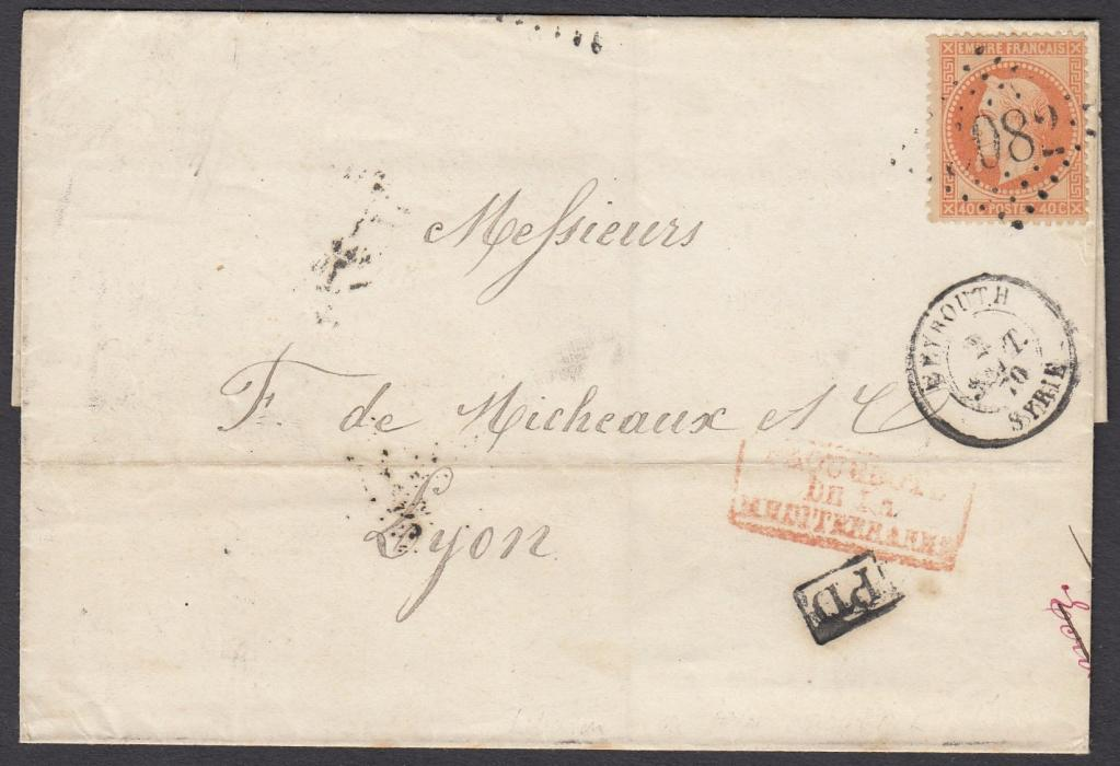 FRENCH LEVANT: (Lebanon) 1870 outer letter sheet annotated on inside flap as from AIN MACHERAH to LYON franked 4c. Laureated Napoleon tied 5082 large numeral lozenge with BEYROUTH cds below, framed PD and framed red maritime handstamp; MARSEILLE entry and arrival backstamps.