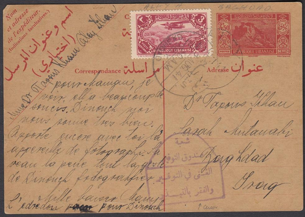 LEBANON 1941 4p.50 postal stationery card up-rated 3p. to BAGHDAD, Iraq tied ALEY cds, overstruck with arrival cds, at base violet framed censor cachet; fine commercial usage.
