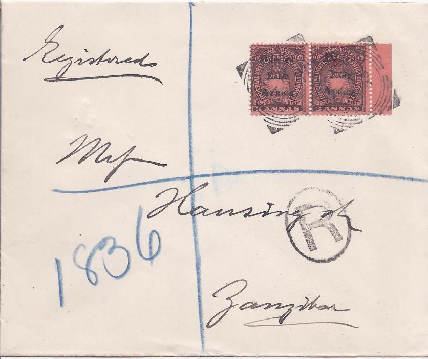 British East Africa 1895 registered cover to Zanzibar franked marginal pair 3a. black/red tied square circle date stamps, manuscript registration number, arrival backstamp; fine condition
