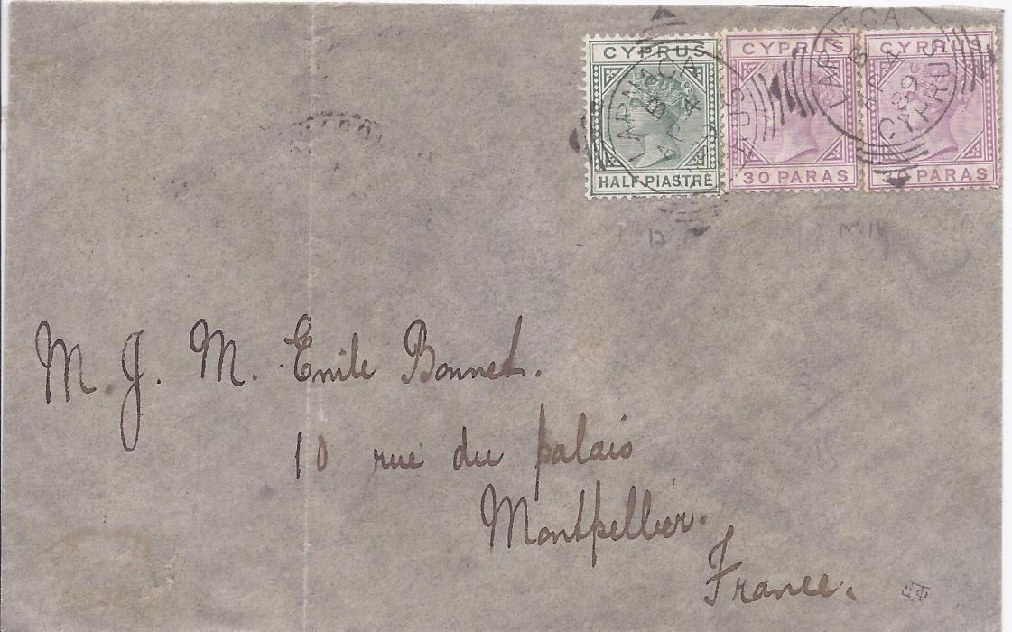 Cyprus 1889 (AP 4) cover to Montpellier, France, franked �pi. and pair 30pa. tied Larnaca square circles, reverse with Brindisi transit and arrival cancel; light vertical crease at left.