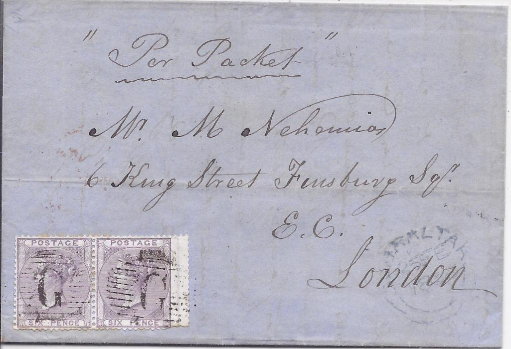 Gibraltar 1858 (25 FE) entire to London franked Great Britain 6d. pair cancelled G obliterators, date stamp at right, arrival backstamp; slight toning around stamps.