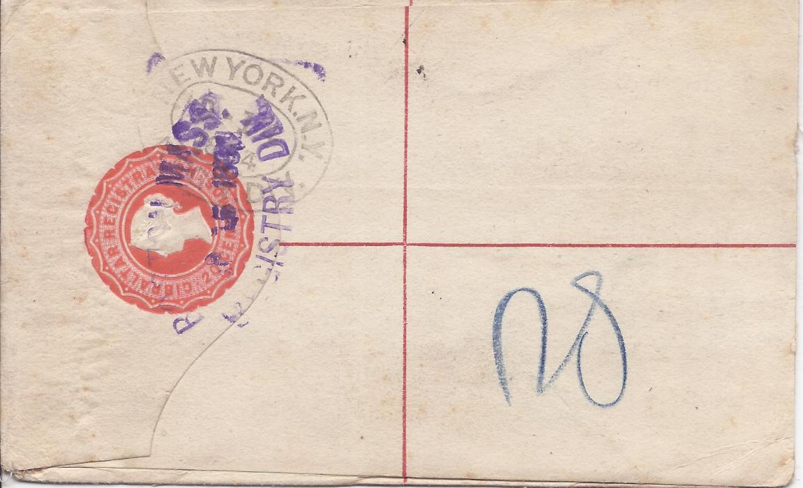 Gibraltar (Registered Stationery) 1894 20c envelope, size F,  to Boston, USA uprated with 50c. cancelled Registered oval date stamps, London transit to right, reverse with New York transit and arrival tying the stamp image