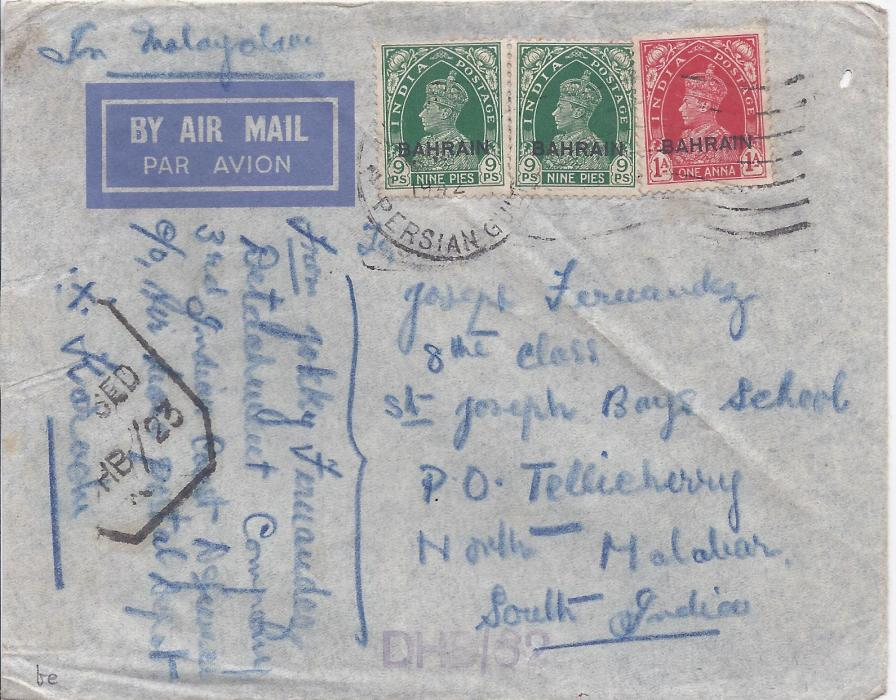 Bahrain 1942 censored airmail cover to Tellicherry, India, franked overprinted 9p. (2) and 1a. tied by Bahrain Persian Gulf wavy-line machine cancel, DHB/23 censor handstamp at left no longer tying missing censor tape, further DHB/82 handstamp at base, reverse with framed slogan arrival date stamp. The 9 pies a scarcer stamp on cover.