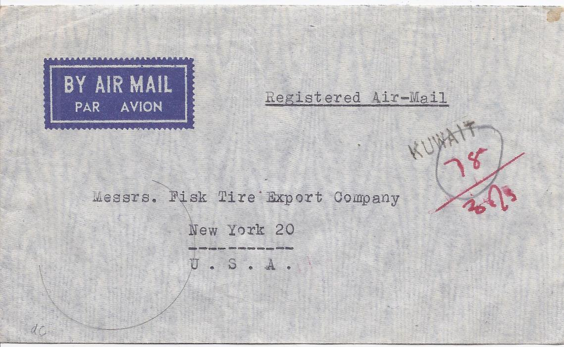 Kuwait 1946 registered airmail cover to New York franked on reverse India overprinted 2a. (2), 4a.(2) and 6a.(4) tied double-ring cds, Cairo transit and arrival cancels, the front showing small straight-line registration handstamp with red manuscript number; fine and clean condition.