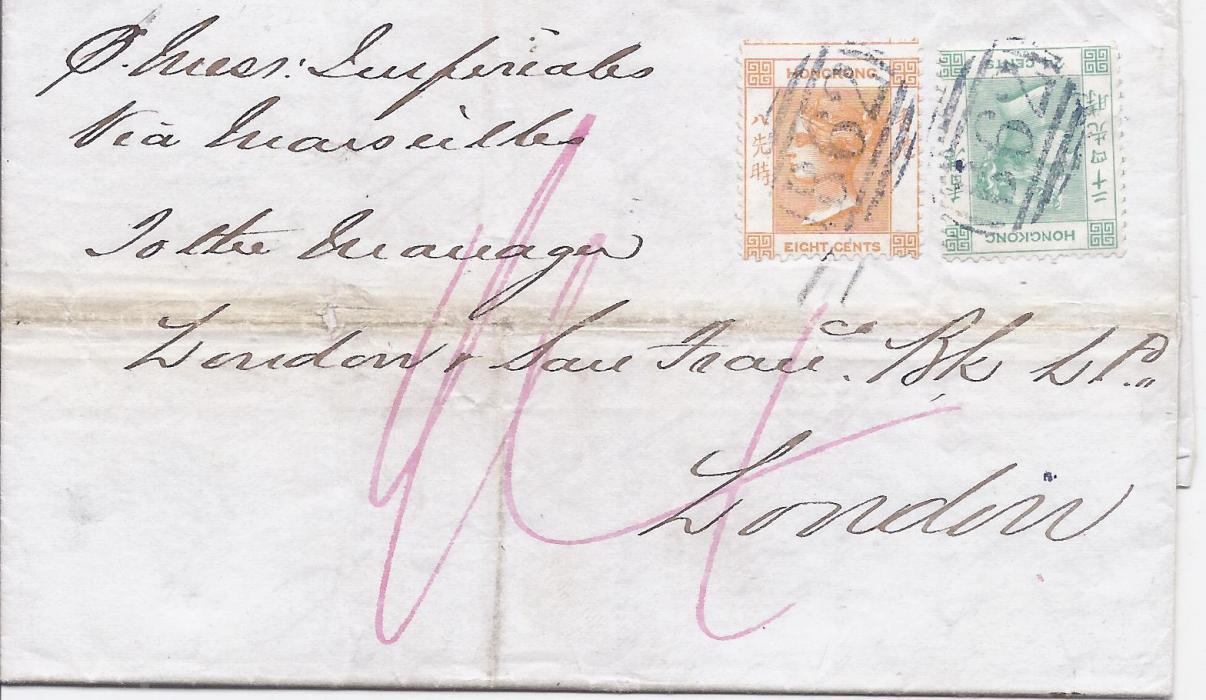 Hong Kong 1868 entire to London, endorsed �Via Marseilles� franked 1863 8c orange and 24c green each cancelled by blue �B62�, manuscript rating on front, reverse with Hong Kong index C cds overstriking Augustine Heard & Co circular dated company handstamp. Light horizontal filing crease.