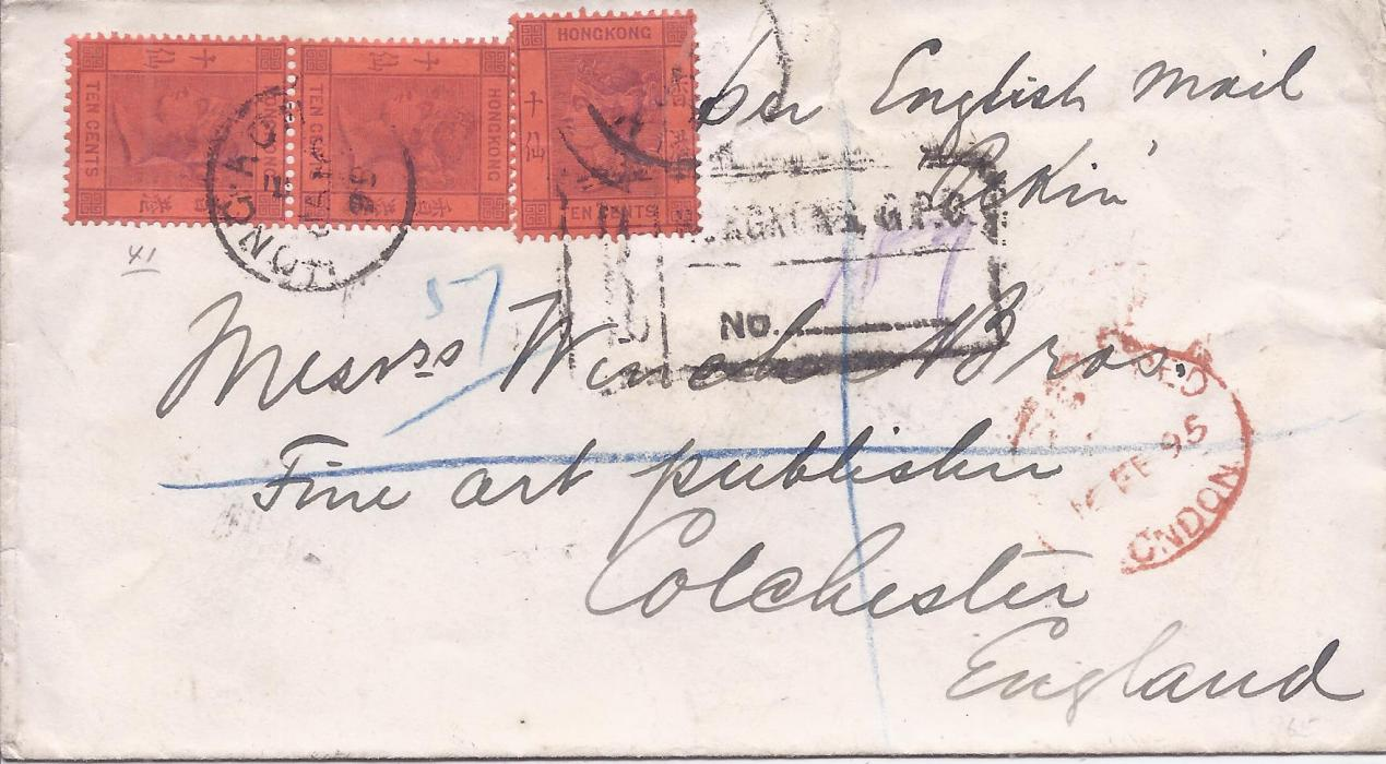 Hong Kong 1895 registered cover to Colchester franked three 10c. tied cds, framed registration handstamp at centre, London transit below and arrival backstamp.