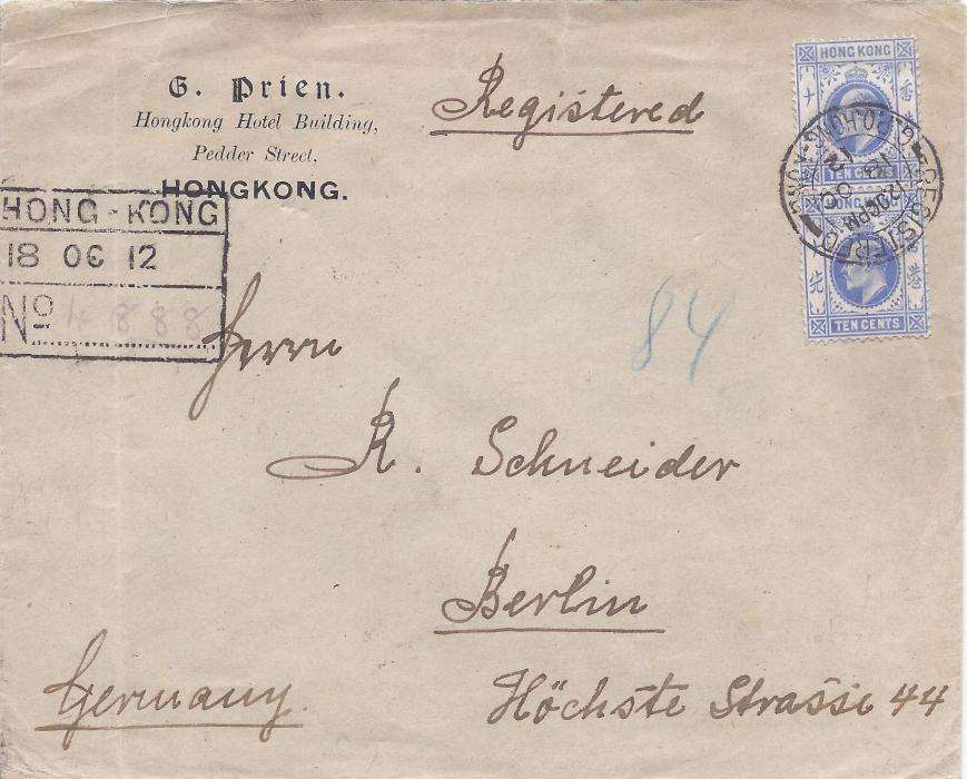 Hong Kong 1912 (18 OC) registered cover to Berlin, Germany franked pair 10c. tied registered cds, part of large registration handstamp to left, arrival backstamp.