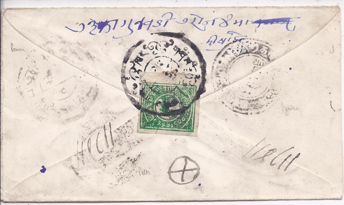 Tibet 1920s cover from Shigatse to Petli bearing on reverse a single franking 1s. tied Shigatse date stamp with Penau and Gynatse transits left and right of adhesive and arrival bottom left.