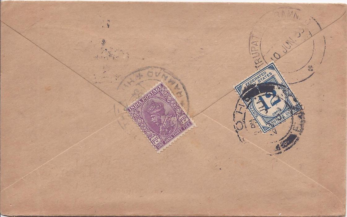 Malaya Federated Malay States: 1933 incoming underfranked cover from Tirupatur, India to Ipoh with 12c. Postage Due apllied and tied Ipoh cds; good condition.