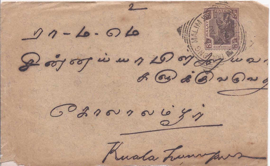 Malaya Perak: 1904 cover to Kuala Lumpur franked 3c. tied fine square circle Tanjong Malim Post Office date stamp, arrival backstamp; some slight faults.