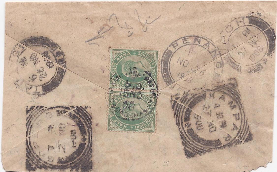 Malaya Perak: 1908 incoming cover from India with Penang, Ipoh and Taping transits plus very fine square circle Kampar transit and fair similar style Gopeng arrival; some slight faults.