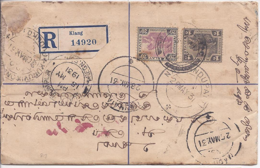 Malaya Selangor: 1931 5c registered postal stationery card sent insured from Klang to India, additionally franked 1c. and 20c. tied cds, transit and arrival cds, Insured label on front; some slight faults