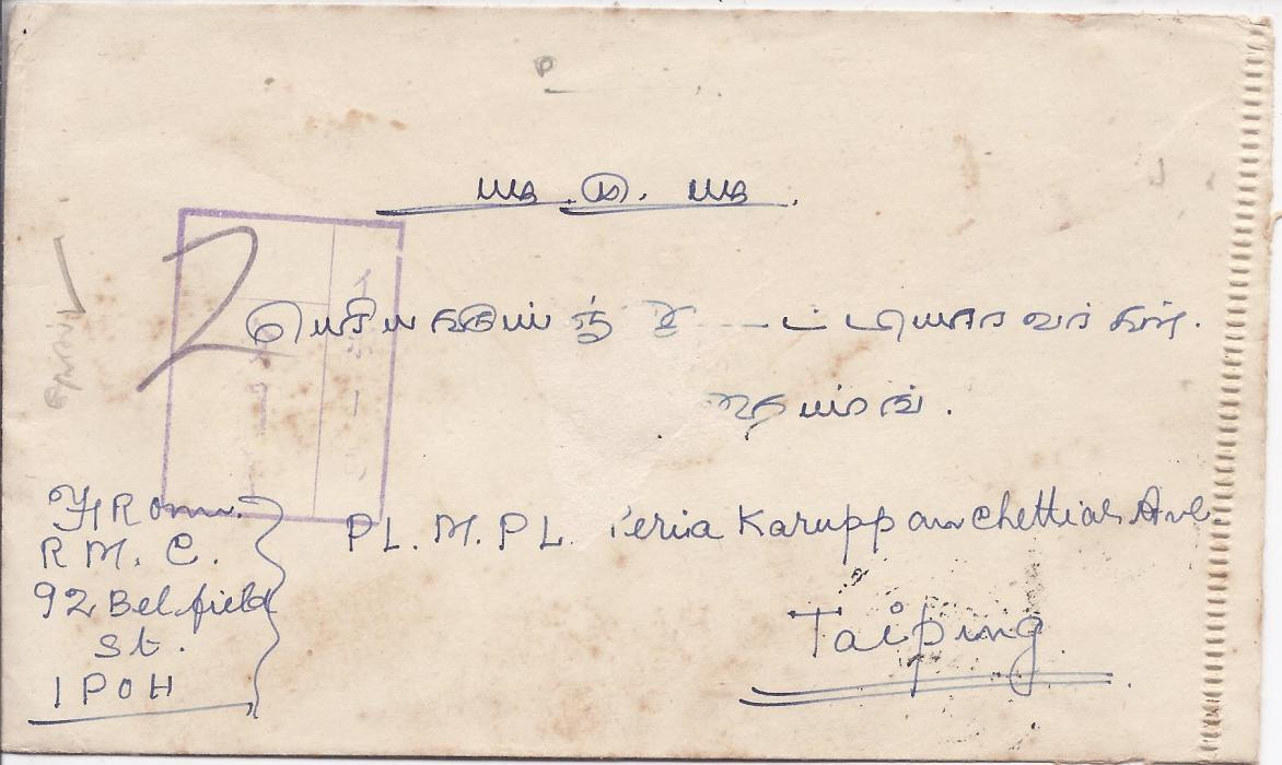 Malaya Japanese Occupation: c.1942 cover to Taiping franked 2 Cents on 5cts of Perak, Negri Sembilan (2) and Selangor tied by Ipoh date stamps.
