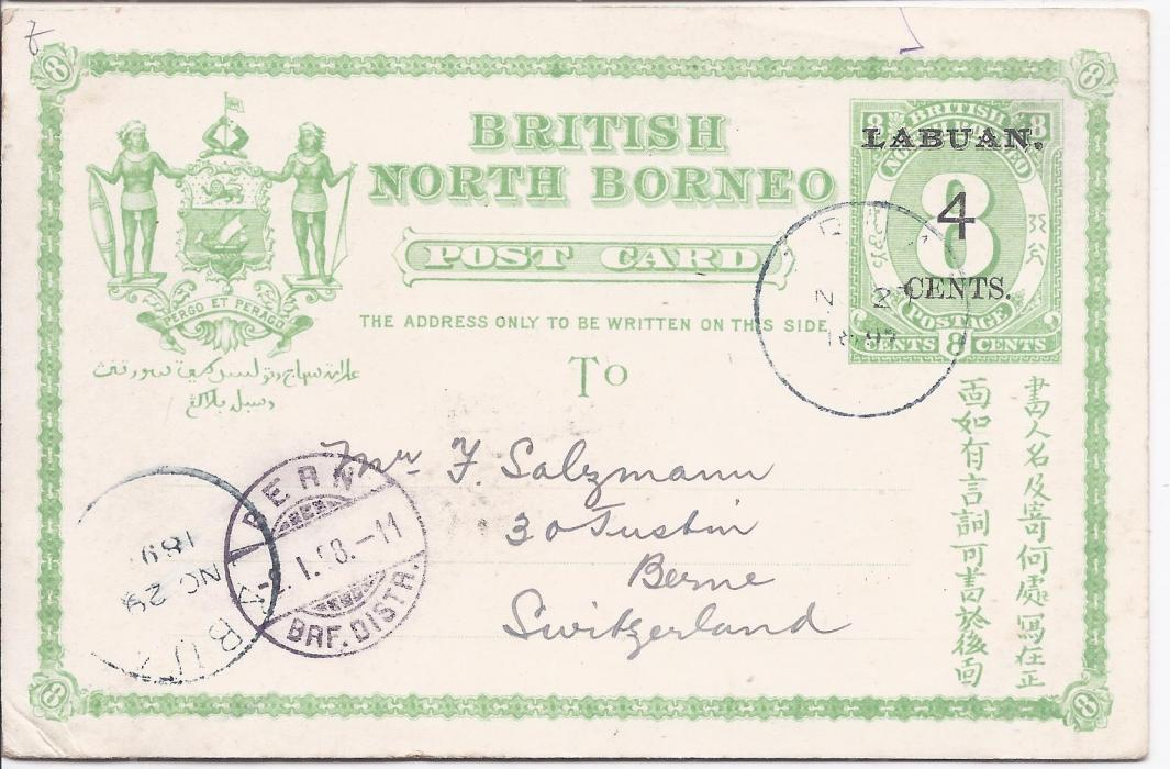 Labuan 1898 4 CENTS on 8c. postal stationery card used to Switzerland with despatch and arrival cds on front. Fine and clean philatelic card without message.