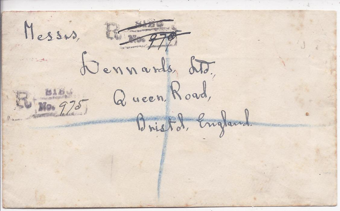 Sarawak 1928 registered cover to Bristol, franked on reverse 198 Charles Brooke 1c. and 20c. tied Sibu despatch cds, Kuching transit and arrival cancel alongside. The front bears two registration handstamps, one at top that has been crossed out as incorrect manuscript number applied. Some slight toning.