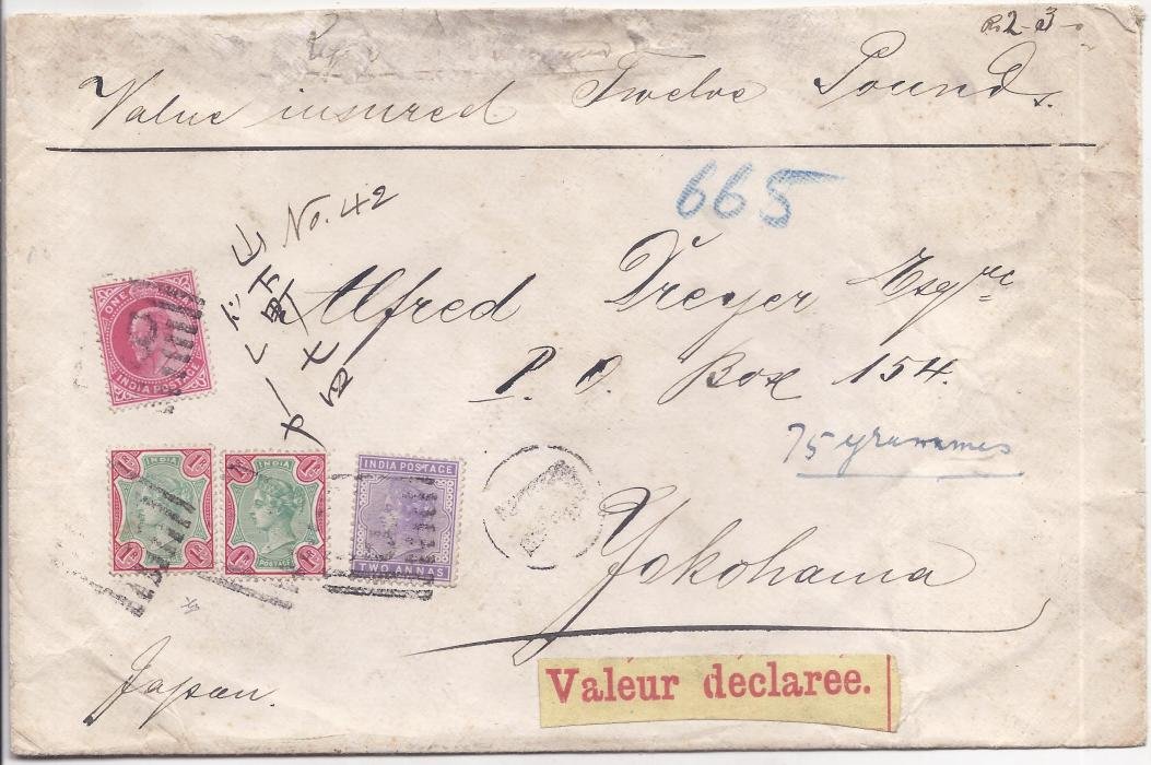 Aden 1904 registered Value Declared (Twelve Pounds) triple rate cover to Yokohama, Japan, franked by two 1900 2a. and 1902 1a. plus two 1892 1r. green and aniline carmine, cancelled by B in bars obliterators, reverse with red wax seals, Aden cds, registered Hong Kong transit and Yokohama arrival cds. A fine cover with rare value declared label and extremely rare usage of two 1r.