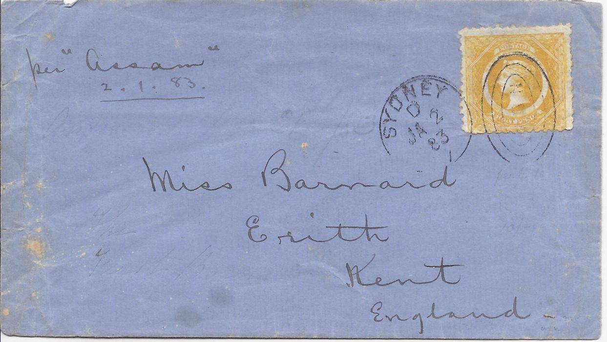 Australia (New South Wales) 1883 (JA 2) cover to Erith, Kent, bearing single franking perf 10 8d. tied by Sydney �NSW� duplex date stamp, annotated to be carried on the �Assam�, arrival backstamp; some slight wear to envelope, attractive.