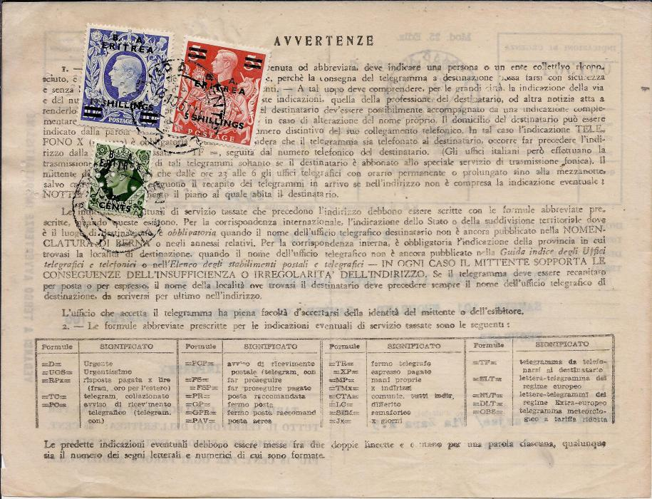 British Occupation of Former Italian Colonies (Eritrea) 1951 telegramme stamped on reverse with  75c on 9d., 5sh. on 5/- and 10sh on 10/-  tied  Asmara Central cds, stamps with perfin.