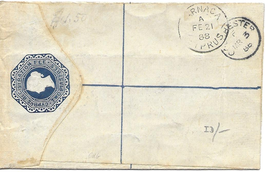 Cyprus 1888 (FE 20) Two piastres registered stationery envelope to Colchester, uprated two 30 para pairs and a 1pi. tied Limassol square circles, Registered Cyprus date stamp at left, London transit, reverse with Larnaca single circle cds and Colchester arrival.