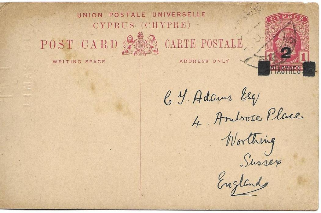 Cyprus 1923 (1 Sept)  2 piastres on 1pi postal stationery card used with slightly unclear cancel, some slight tone spotting. A rare card used.