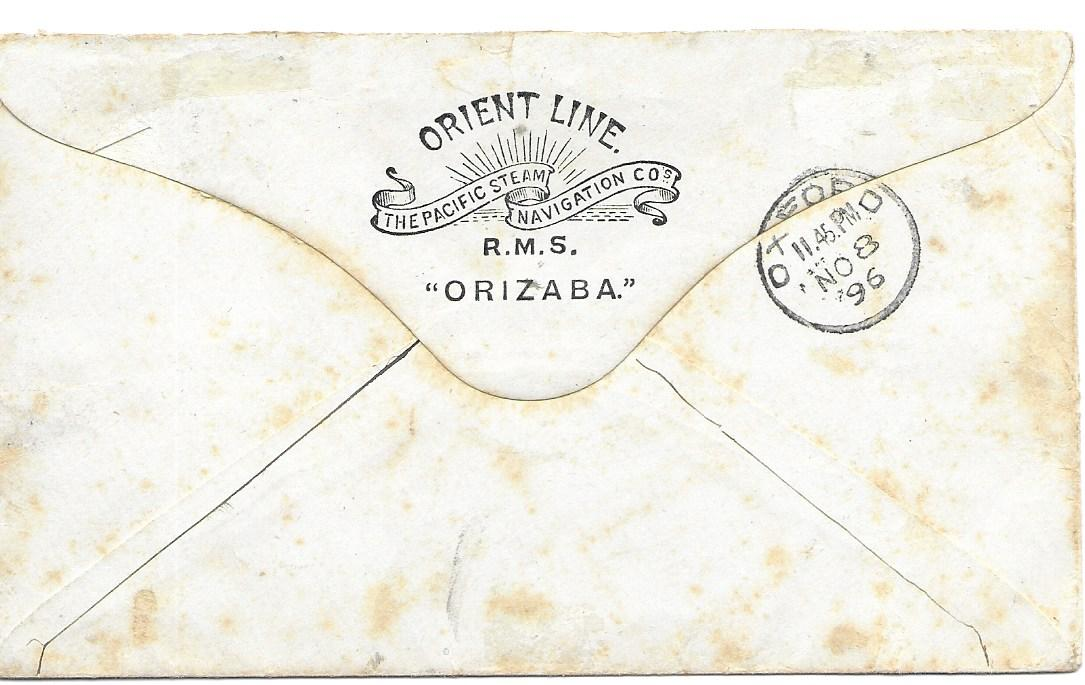 "Gibraltar 1896 (NO 4) Orient Line R.M.S. ""Orizaba"" printed envelope to Kidlington College, Oxford franked GB 2 1/2d. tied by A26 duplex, straight-line PAQUEBOT alongside, arrival backstamp;some toning."