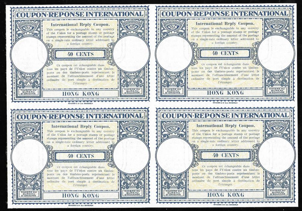 Hong Kong (International Reply Coupon) 1930s 40c in imperforate block of four very fine unused