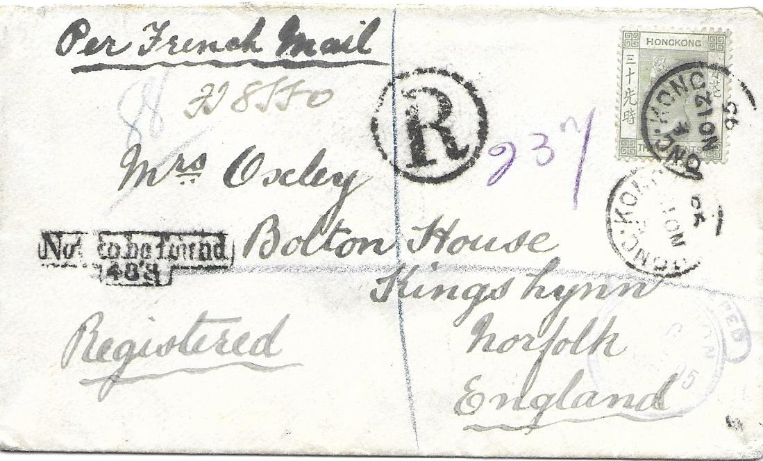 Hong Kong 1895 registered cover to Kings Lynn, Norfolk bearing single franking 30c. tied cds of uncertain index letter, circular framed registration to left, endorsed �Per French Mail�. Fine �Not to be found/ 48�S� stepped handstamp and violet London cancel.
