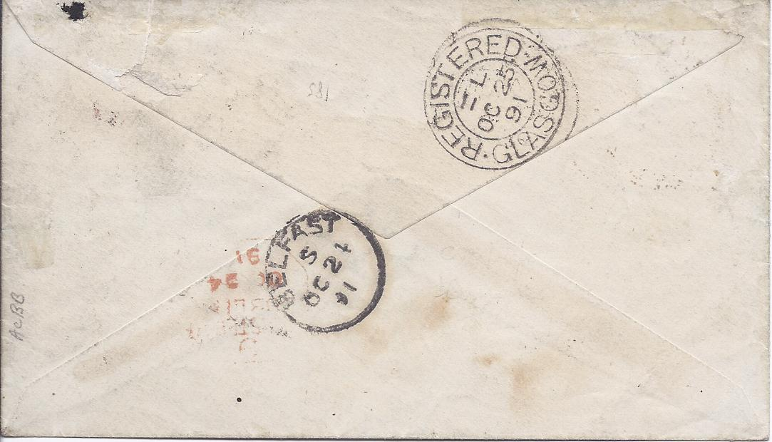 British Honduras 1891 registered cover to Glasgow, Scotland, franked 6c. on 10c. on 4d. surcharge inverted and similar black surcharge, also inverted, cancelled with oval of bars with Belize cds to left and red R in oval handstamp, reverse with Belfast transit and arrival cds, BPA certificate. Fine and rare double variety cover.