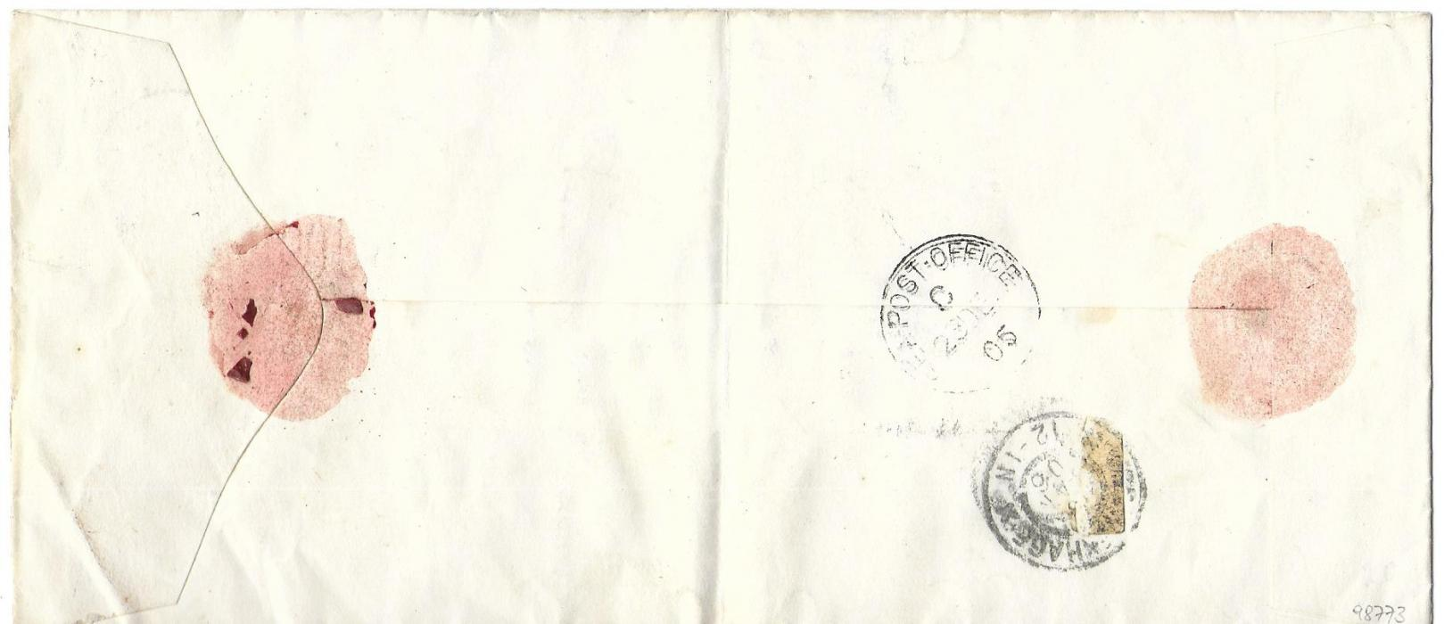 India (Used Abroad) 1905 long registered cover to Holland,franked 2a. and pir 2 1/2a. tied Bushire cds, framed registration at left, Sea Post Office C cds and arrival backstamp; central vertical filing crease.