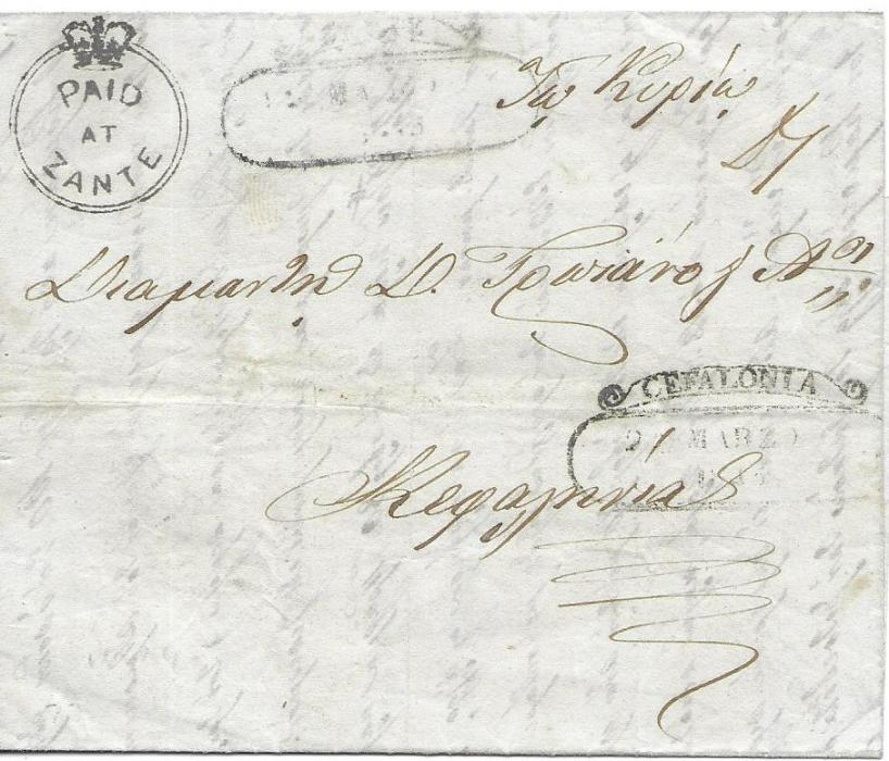 Ionian Islands 1845 inter Island entire with faint Zante oval despatch but fine Paid At Zante crown circle to left, ornate Cefalonia handstamp lower right.