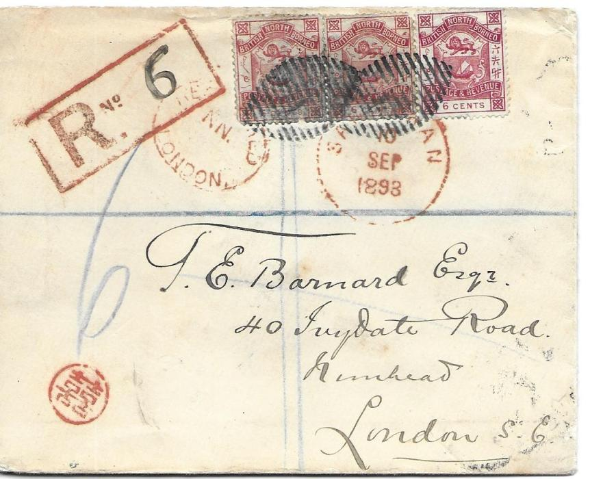North Borneo 1893 registered cover to London franked 1888-92 6c. lake horizontal strip of three tied by two bar grills cancels, red Sandakan cds in association also tying strip, red framed registration at left and registered arrival, reverse with arrival cds and company arrival handstamp; fine and attractive.