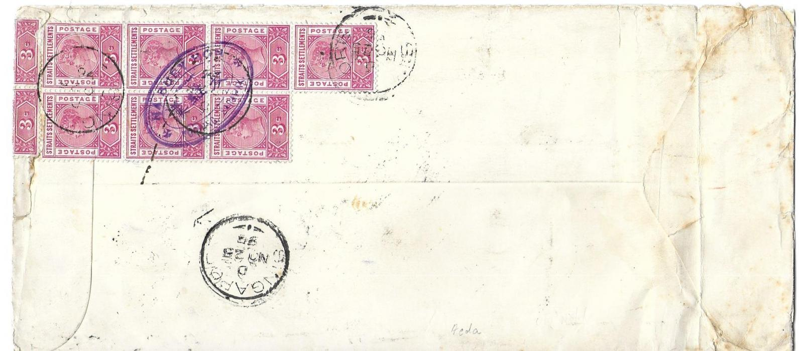 Sarawak 1896 (23 Nov) registered 'Myerscough' combination cover to London franked 1895 Sir Charles Brooke 2c. pair and three singles tied Sarawak cds of 1 DE and Straits Settlements 3c. blocks of  8 and 7, the block of eight folded over to reverse with Singapore NO 25 cds, further Sarawak cds on front together with SARAWAK R circular handstamp. All the stamps have also been cancelled by oval company chop HA BUEY HON Kuching Sarawak. Some slight faults, a striking cover.
