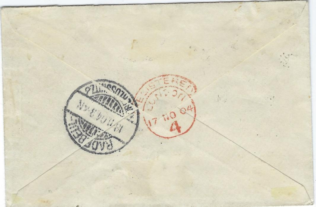 Antigua 1904 (OC 29) registered 'Kinze' cover to Germany bearing single franking Queen Victoria's Diamond Jubilee overprinted 5s tied St John's cds, reverse with London transit and arrival cds. A rare stamp in good colour.