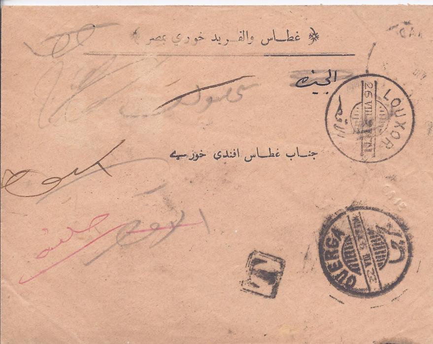 Egypt 1897 undefranked cover to Sudan bearing 1m. on reverse tied Caire cds, Ouerga and Luxor cds on front together with framed T handstamp. With a fine array of backstamps.
