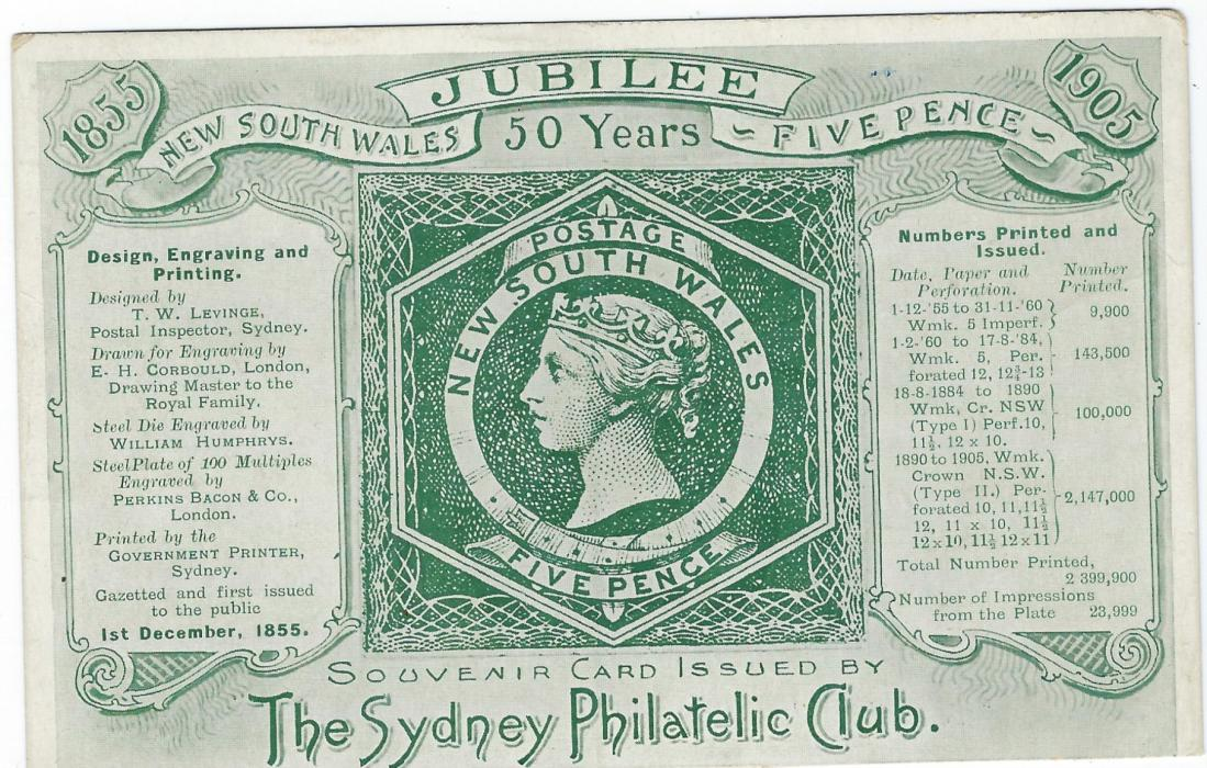 Australia New South Wales: 1905 The Sydney Philatelic Club Jubilee 5d card very fine unused.