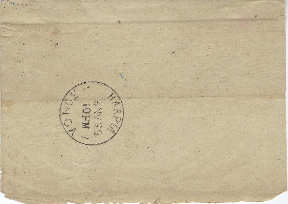 Australia New South Wales 1899 uprated 1/2d. postal stationery wrapper to Levuka, Fiji with 1d. tied Ship Mail Room Sydney cds, on arrival redirected with red manuscript Nukualofa, reverse with Haapia Tonga cds; fine and unusual.