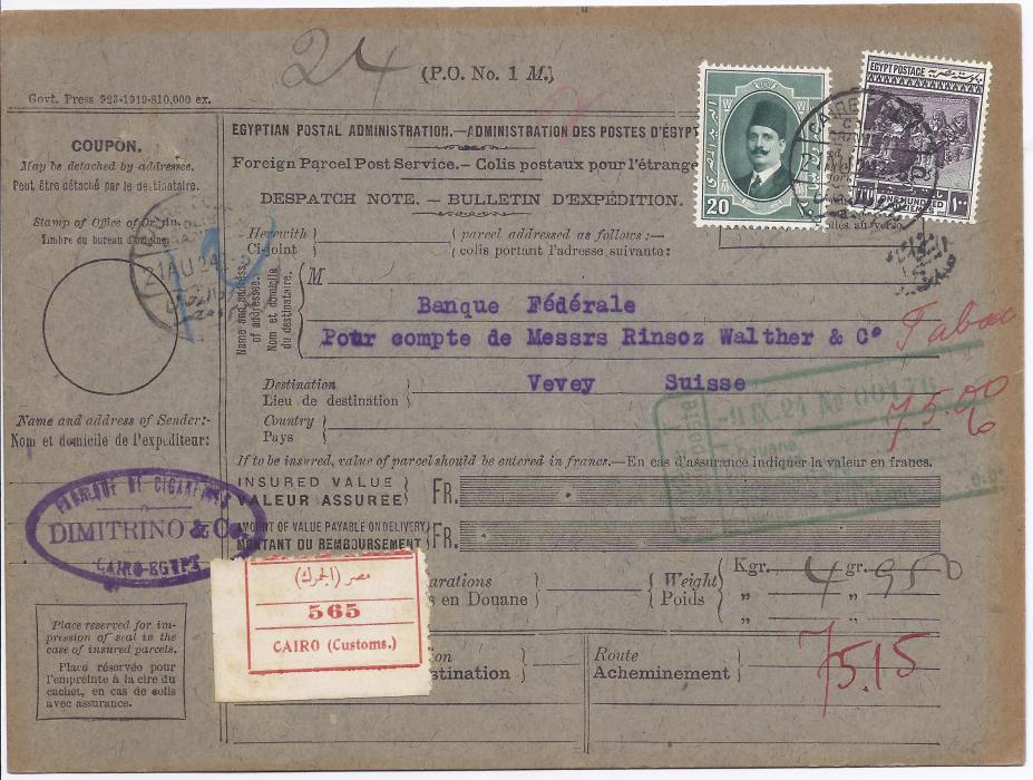 1924 Egypt 1924 parcel card from Cairo to Switzerland franked 20m. Farouk and crown overprinted 100m., Port Said transit backstamp