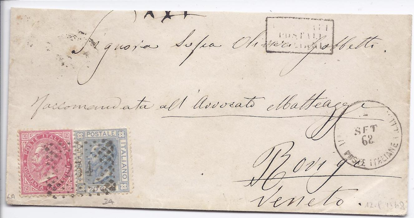 1862 Egypt (Italian Post Offices) 1862 cover to Rovigo franked 20c. and 40c. tied by 234 numerals with Alessandria DEgitto Poste Italiane date stamp in association, framed Piroscafi Postali Italiani maritime handstamp; envelope slightly reduced at top.
