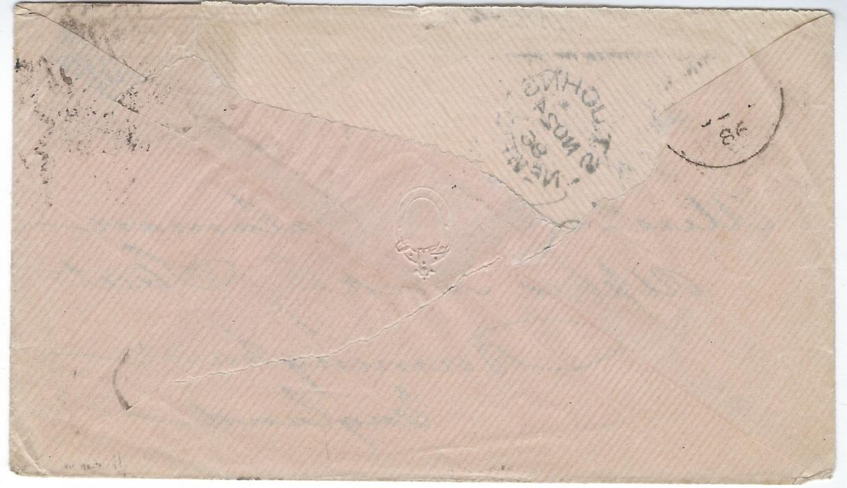 Newfoundland 1886 cover to Birmingham bearing single franking 5c Common Seal tied by 235 obliterator with St Johns cds to left, part arrival backstamp affected by missing backflap, fine and fresh appearance.