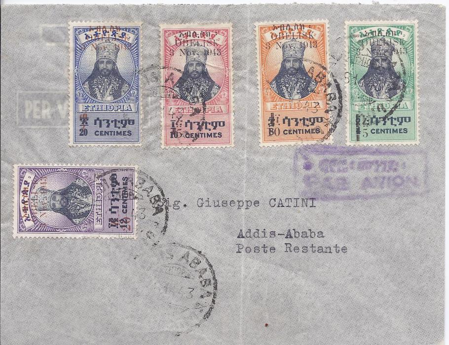 1943 Ethiopia 1943 (3.11.) cover bearing Obelisk overprint set of five tied Addis Ababa cds of first day of issue; light vertical filing crease clear of stamps and 15 on 10c. with crease. Scarce.