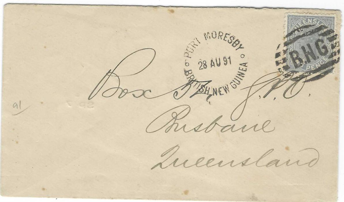 Australia (Queensland - New Guinea) 1891 (28 AU) cover to Brisbane bearing single franking Queensland 2d. tied by B.N.G. obliterator with Port Moresby/ British New Guinea cds, reverse with Cooktown  cds (SP 7) and Brisbane arrival (SE 16); a couple of light tones not detracting with all the cancels very fine and clear.