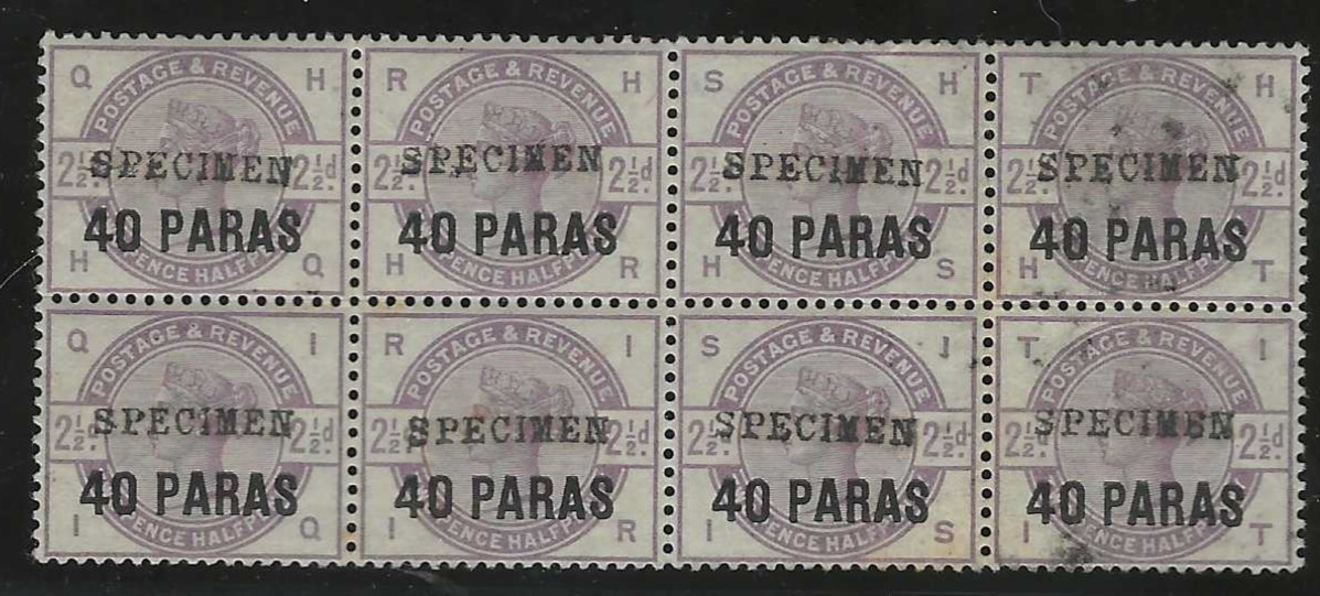 British Levant 1885 40 PARAS on 2½d. block of eight, HQ-IT, each stamp handstamped SPECIMEN. The stamps were surcharged from a horizontal setting of eight clichés, of which 3 showed a small 'S'. The four stamps at right of this block are with the small 'S'; fresh hinged mint.