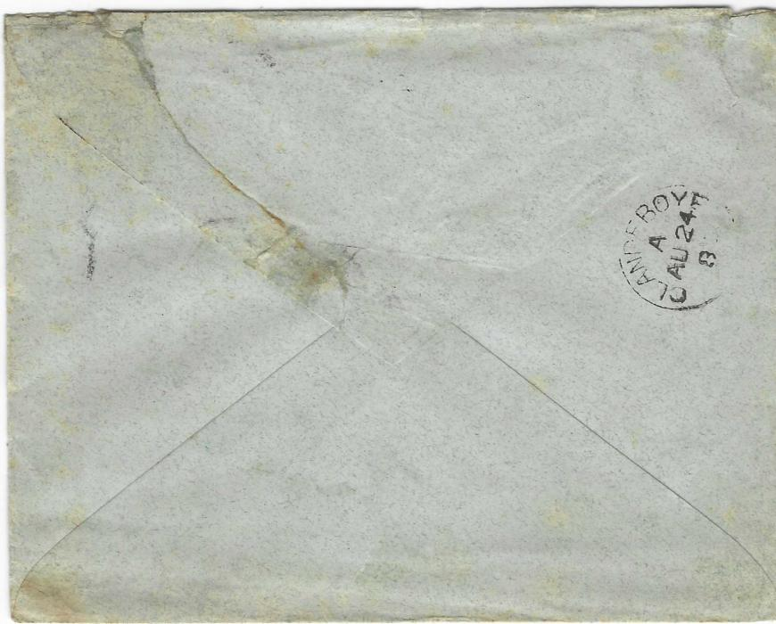 British Levant 1883 (AU 19) cover to Belfast, Ireland franked pair Great Britain 1880-83 2½d. blue pair, RI-RJ, cancelled by two 'C' obliterators with red British Post Office Constantinople index A cds, reverse with Clandeboye arrival.