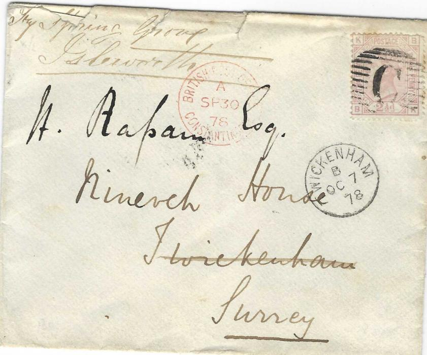 "British Levant 1878 (SP 30) envelope of H.M.S. HELICON to Surrey franked Wmk Orb 2½d. rosy-mauve, plate 9, BK cancelled 'C' obliterator with red British Post Office Constantinople  index A cds, redirected upon arrival from Twickenham to Isleworth. The ""Helicon"" was part of fleet operating during the Russo -Turkish War 1877-78."