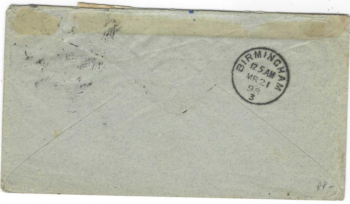 British East Africa (Uganda) 1898 cover to Birmingham bearing combination franking British East Africa 2 ½a. tied square circle paying the external postage, together with Uganda Protectorate 1896 Typeset 4a  (SG 58) with blue manuscript cancel plus by the Mombasa despatch; some slight faults as usual.