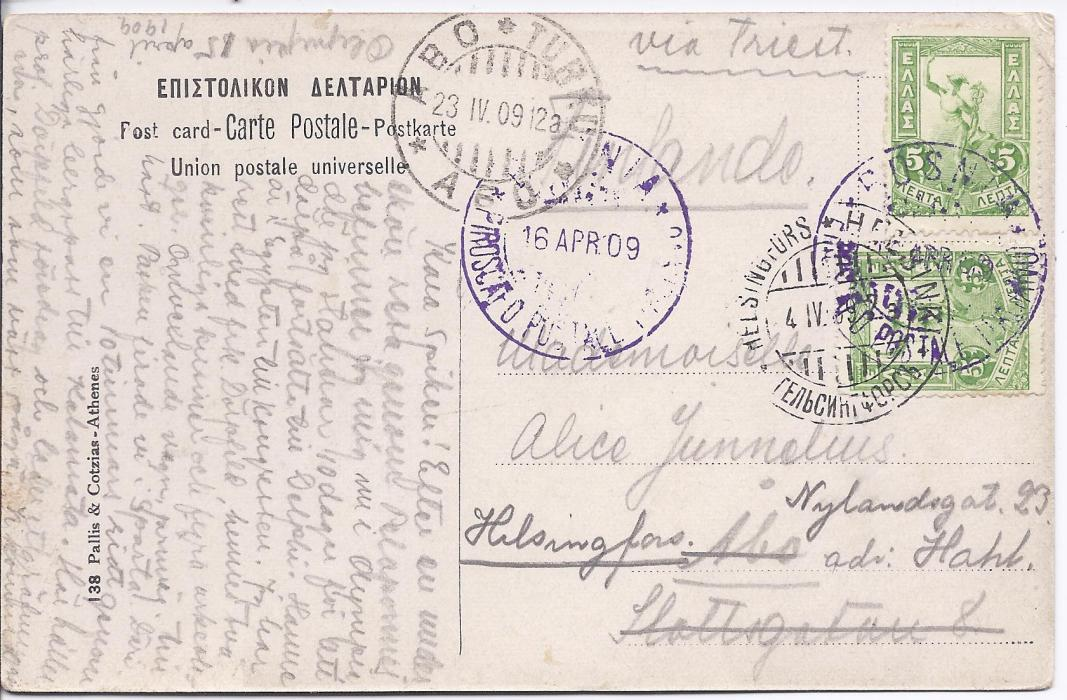 1909 Greece 1909 picture postcard to Finland franked two 5L. tied BOSNIA Piroscafo Postale Itaiano cds with another strike alongside, redirected on arrival from Abo to Helsingfors.